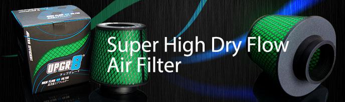 Air Filter Cone