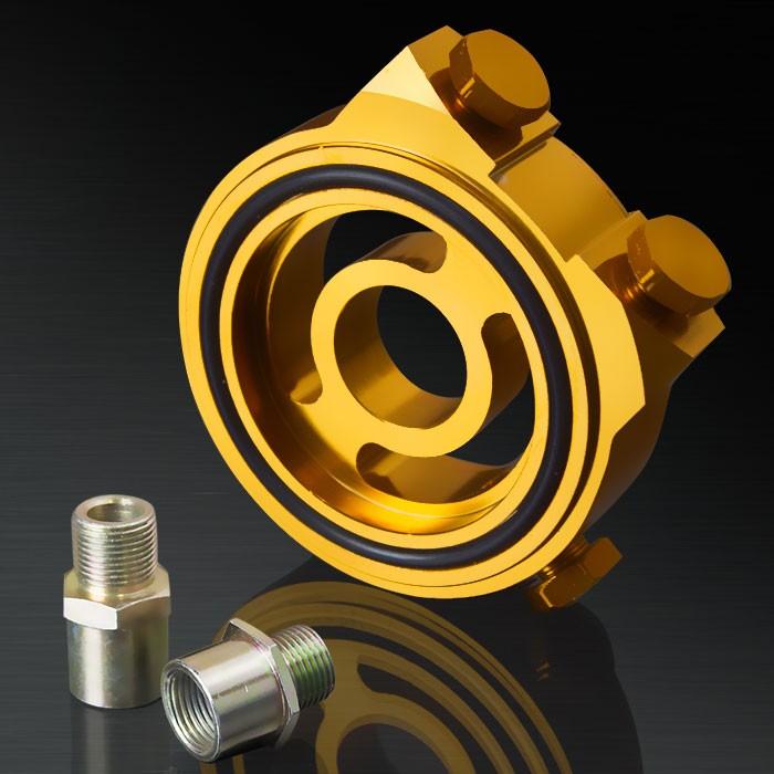 Honda/ Acura/ Subaru/ Mitsubishi/ Mazda/ Ford/ Nissan/ Toyota/ Suzuki Gold Oil Filter Sandwich Plate Adapter Kit