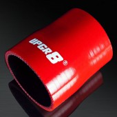 "Universal 4-PLY 2.0'' to 2.25"" High Performance Red Reducer Coupler Silicone Hose"