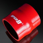 Universal 4-PLY 2.5'' High Performance Red Hump Coupler Silicone Hose