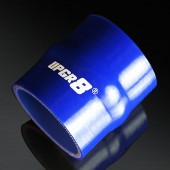 Universal 4-PLY 2.5'' High Performance Blue Hump Coupler Silicone Hose
